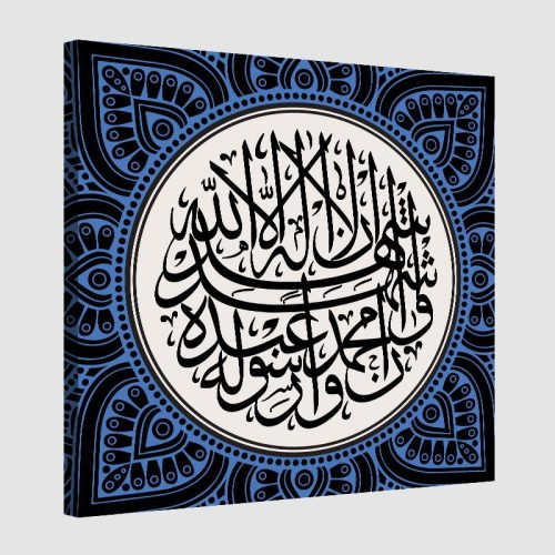 Tableau islamique chahada-bleu