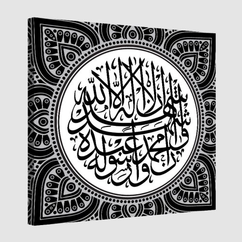 Tableau islamique chahada-gris