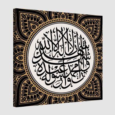 Tableau islamique chahada-marron