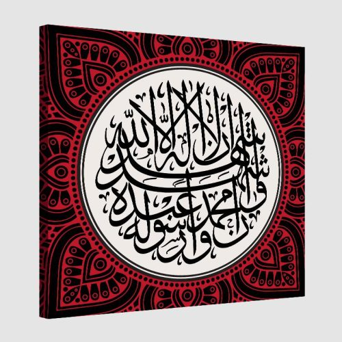 Tableau islamique chahada-rouge