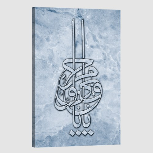 Tableau Islam-le vivant-bleu