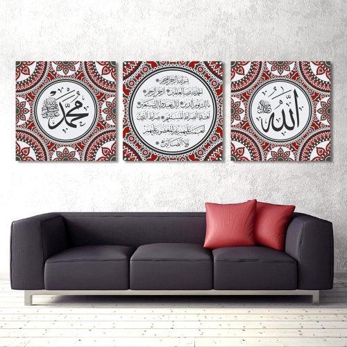 Tableau islam-Sourate al-fatiha