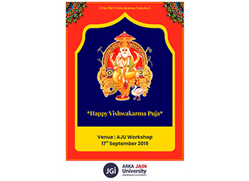 Happy-Vishwakarma-Puja_350x255