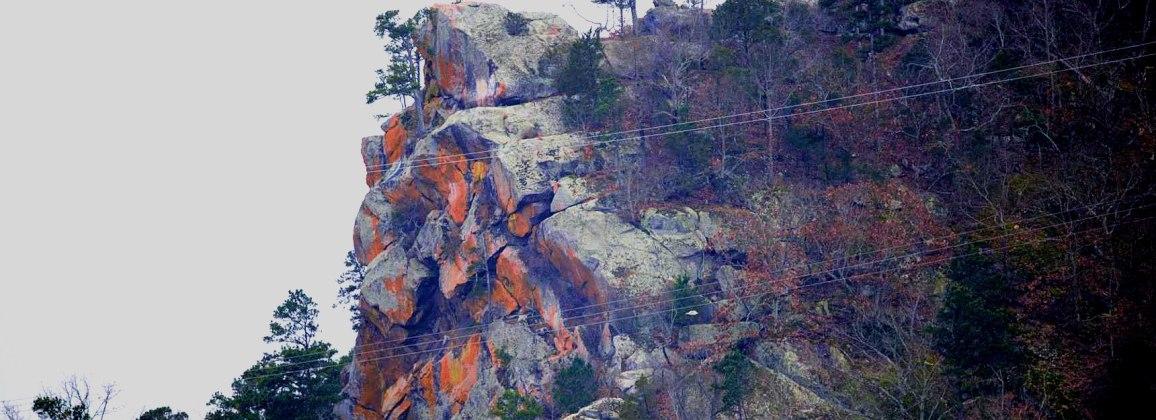 Dardanelle Rock