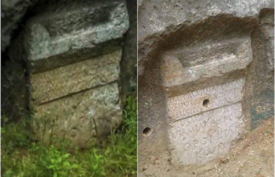 Αρχαιολογία το 2020 από την Τουρκία 7 Ατυχές περιστατικό
