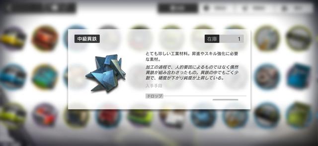 【アークナイツ】異鉄~…異鉄はどこ~?
