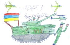 Beniamin Atanesyan_Letter cover_part 2