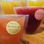 フルーツゼリー️ グレープフルーツフランボワーズオレンジマンゴーラフランス.6月から販売始まりました!(Instagram)
