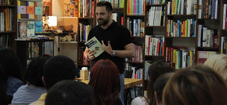 Презентация книги #Тревога_досвидос