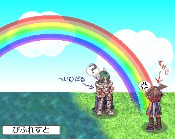 虹の橋ビフレストを護るヘイムダル