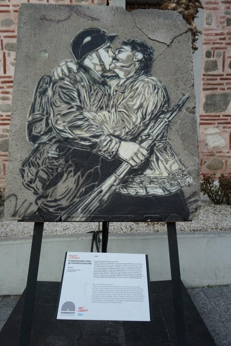 Partes del muro de Berlin exhibidas en Plovdiv, la ciudad de la cultura europea 2019