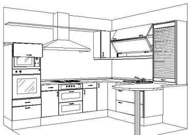 Planificador de Cocinas, comienza el diseño de tu próximo proyecto.