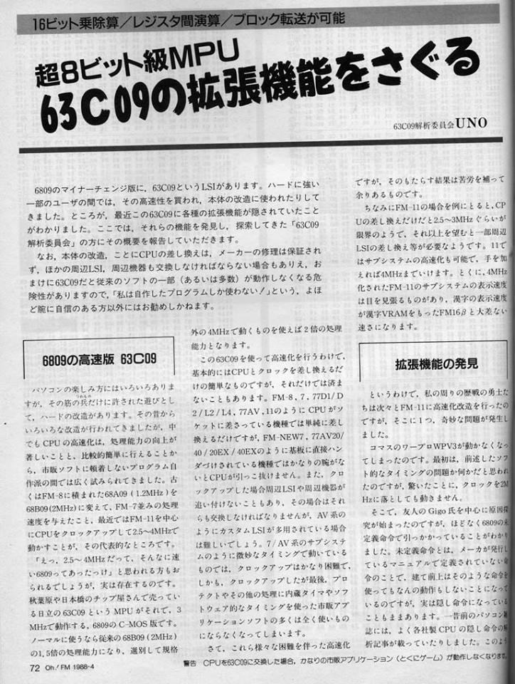 63C09 newsletter (Torsten Dittel).