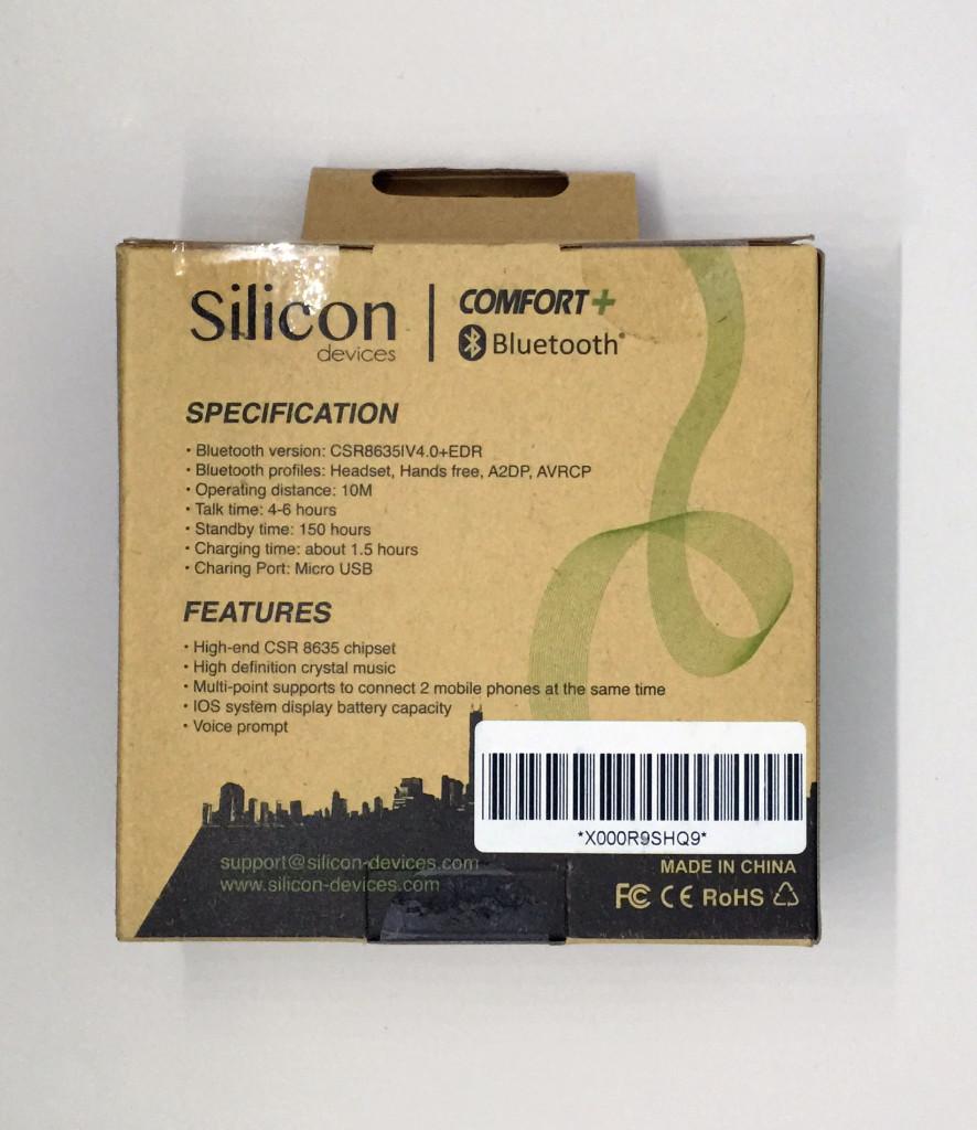 Silicon Devices COMFORT+ box rear.