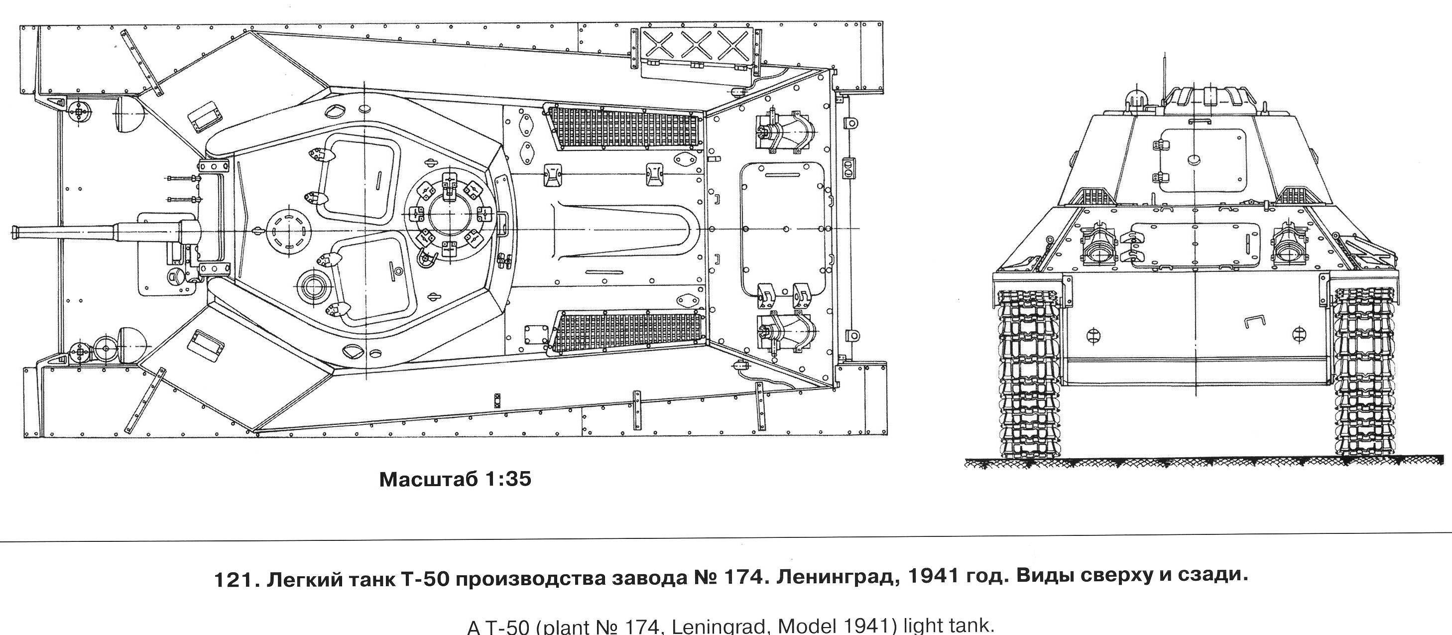 T 50 Blueprints