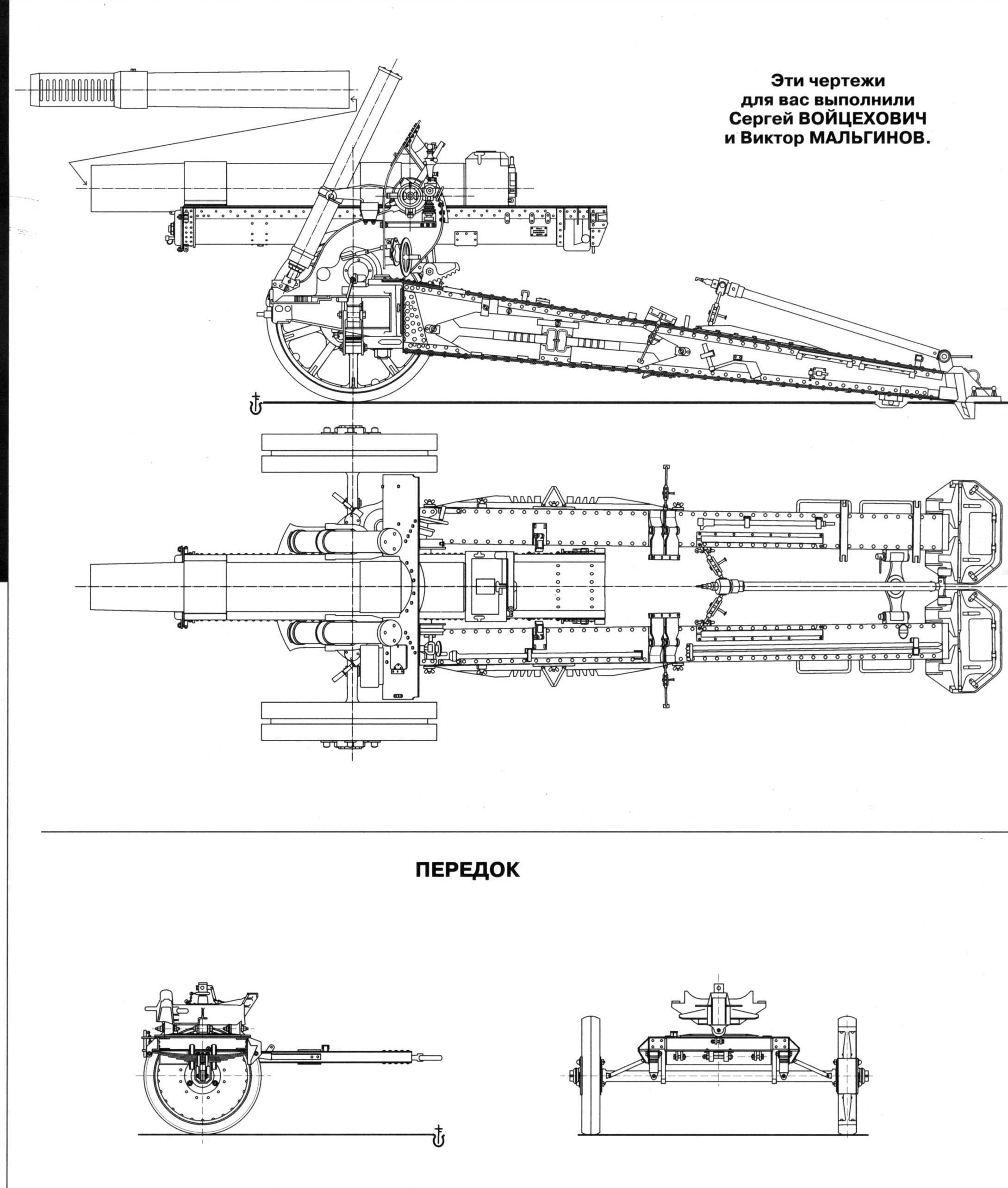 Artillery Images Howitzers And Mortars