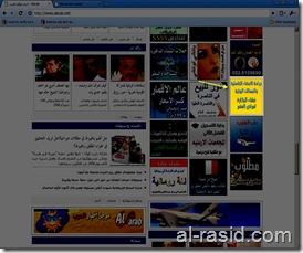 موقع العرب يشجع على الدعارة