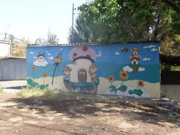 Peintures dans les quartiers de Erevan Yerevan 2