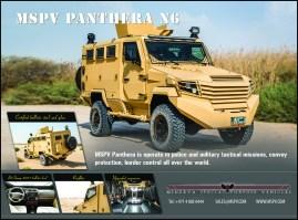 panthera N6-new
