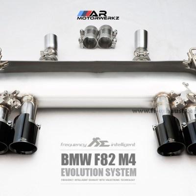 fi evolution valvetronic exhaust bmw f82 m4