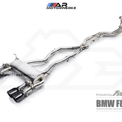 fi valvetronic exhaust bmw f82 m4