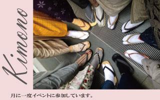 22回キモノでジャックin埼玉 コエドビール祭