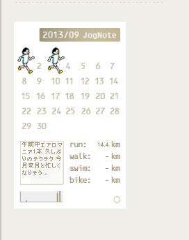 jognote01