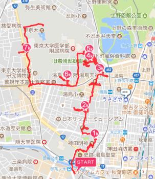 江戸名所巡り・湯島、本郷界隈vol.1