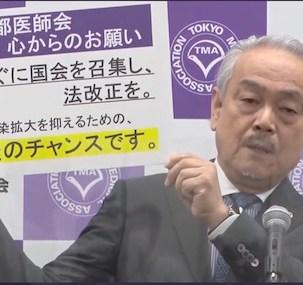 東京都医師会尾崎会長の会見