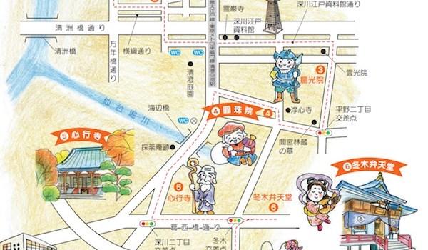 保護中: 2018/1/6 深川七福神・落語・山利喜