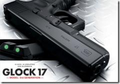 Tokyo Marui Glock 17 GBB (3rd Generation) Only £89.99!