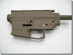 Magpul PTS AR Receiver