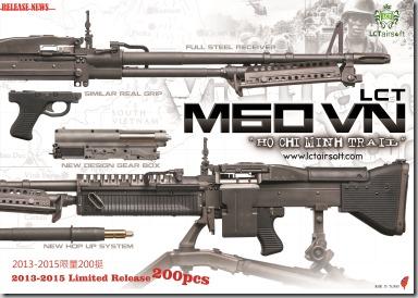 LCT M60VN-04合併1