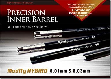 20140120_inner barrel_A2