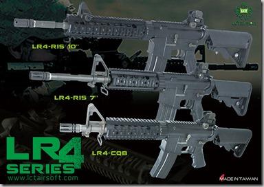 LR4 Series