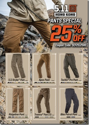 511 Pants - Special Coupon 25% OFF Ver2 B_Low