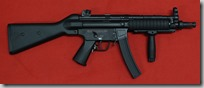 CYMA MP5 RIS