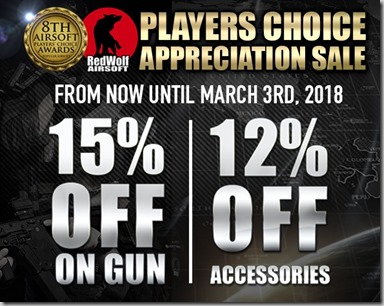 Players Choice Appreciation Sale