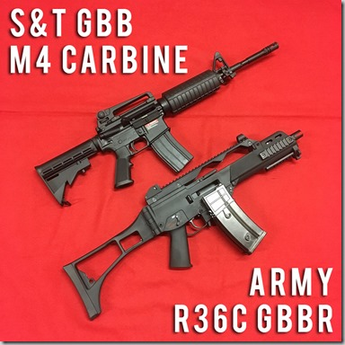 Gas Rifles Image 1
