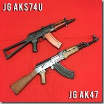 AK image 1