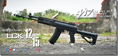 AK125