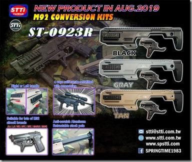 ST-0923R DM