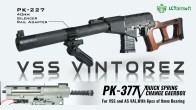 LCT VSS AD-02