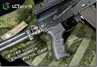 Grip-1