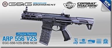 官網用EDM-ARP556 V2S-簡單