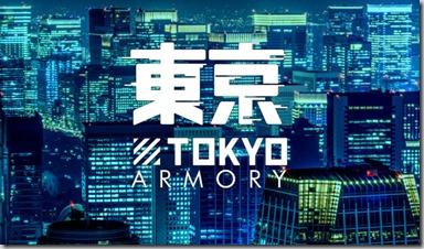 Tokyo, Japan dense city skyline.