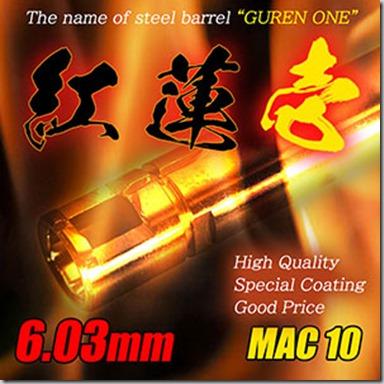03guren1-AEP_mac10