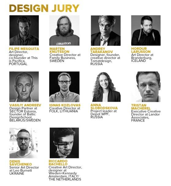 Жюри дизайна