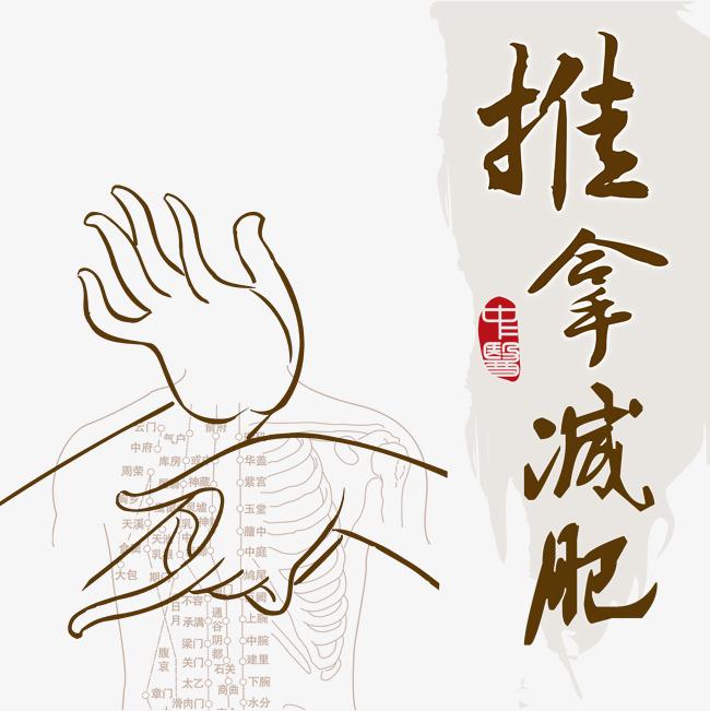 Tui Na, un masaje terapéutico muy completo