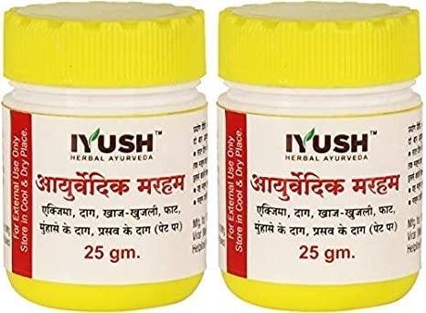 खुजली की दवा - खुजली की दवाइयां और घरेलू नुस्के